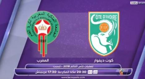 """""""بين سبورت"""" تعلن رسميا نقل مباراة المغرب وكوت ديفوار مجانا (فيديو)"""