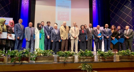 تتويج ثلاثة مغاربة بجائزة الشارقة للإبداع العربي