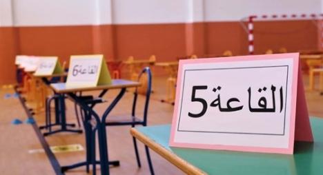 وزارة التربية الوطنية تذكر بتواريخ امتحانات البكالوريا