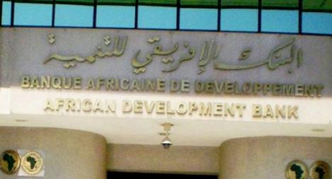 """البنك الإفريقي: أداء الاقتصاد المغربي مكن """"شمال إفريقيا"""" من تحقيق ثاني أفضل نمو"""