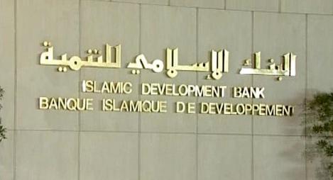 """""""البنك الإسلامي"""": البنية التحتية في العالم العربي بحاجة إلى 200 مليار دولار سنويا"""