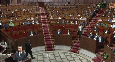 المعارضة تنتقد لغة الإنشاء في البرنامج الحكومي