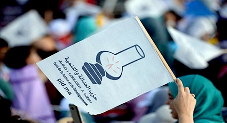 هل يمكن هزم العدالة والتنمية بقص وتحريف كلام قياداته؟