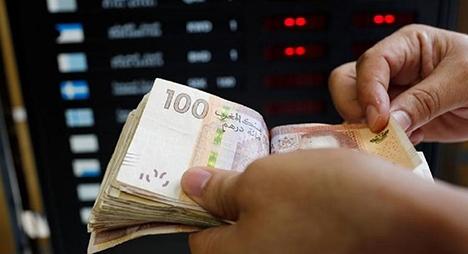 بنك المغرب يطمئن..استقرار النظام المالي الوطني لا يثير أية مخاوف