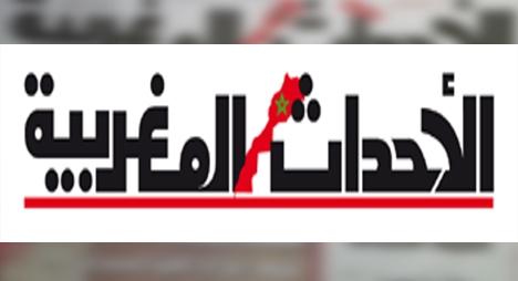 """Résultat de recherche d'images pour """"الأحداث المغربية"""""""