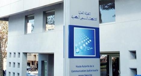 الهاكا: تخفيض أسعار رسوم دعم القطاع السمعي البصري في مصلحة المغاربة