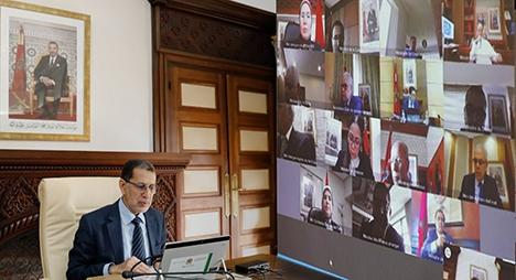 مجلس الحكومة يستعرض تفاصيل المنصة الرقمية للمراكز الجهوية للاستثمار