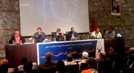 """""""المصباح"""" يواصل دينامية الحوار الداخلي المجالي بالمغرب وخارجه"""