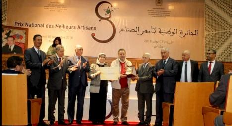 تسليم الجائزة الوطنية لأمهر الصناع التقليديين في دورتها الثامنة