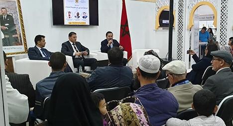 الخلفي يُبرز مسؤولية المجتمع المدني في الترافع عن قضية الصحراء