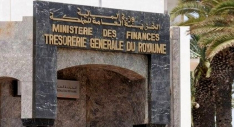 الخزينة العامة: ارتفاع المداخيل العادية للمغرب بأزيد من 24 بالمائة