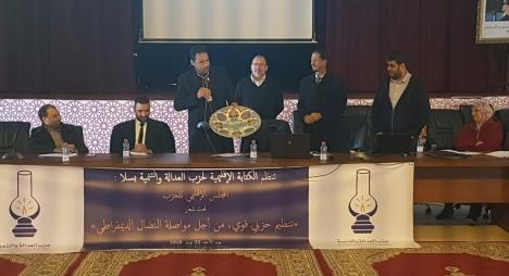 """المجلس الإقليمي لـ""""مصباح"""" سلا ينوه بالإنجازات والبرامج الحكومية خاصة الاجتماعية"""