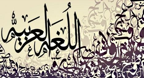 """""""البيجيدي"""" يقترح قانونا ثوريا لحماية وتنمية استعمال """"العربية"""""""