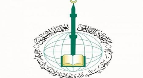 """""""علماء المسلمين"""" يدعو قادة قمة الظهران إلى وضع خطة لمصالحة عربية شاملة"""