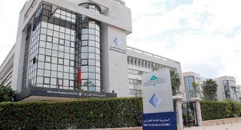 المديرية العامة للضرائب تكشف استرداد 4,8 مليار درهم