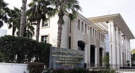 انتخاب المغربعضوا في لجنة تابعة للأمم المتحدة