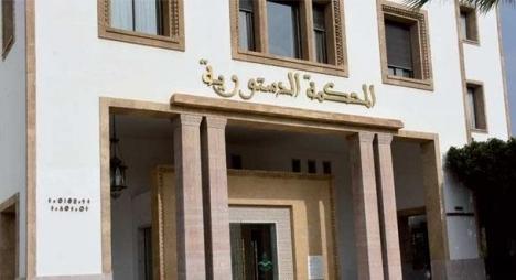المغرب يستضيف المؤتمر السادس للمحاكم الدستورية الإفريقية