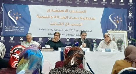 بحضور العثماني..انعقاد المجلس الاستشاري لمنظمة نساء العدالة والتنمية (فيديو)