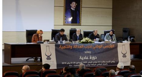 المجلس الوطني لحزب العدالة والتنمية يعلن انعقاد دورته العادية