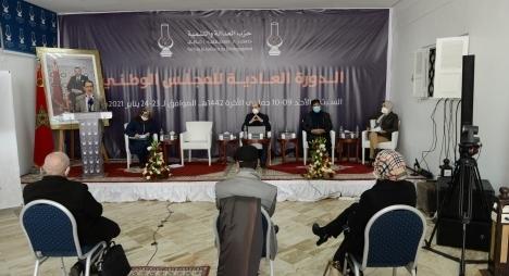 """برلمان""""المصباح"""" يؤكد مواقفه الراسخة وانخراطه الدائم للدفاع على الوحدة الوطنية"""