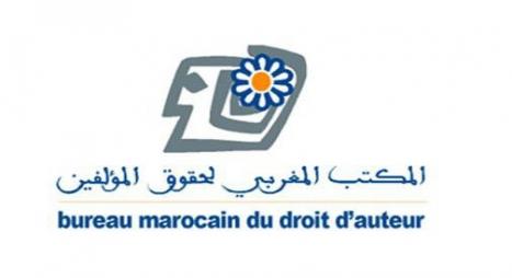 انتخاب المغرب عضوا في الإتحاد الدولي لجمعيات المؤلفين والملحنين
