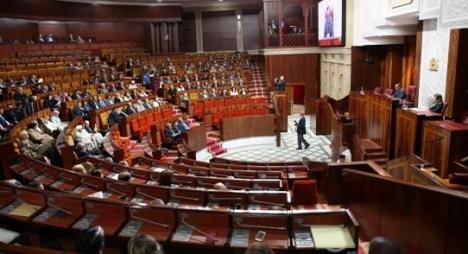 هذه حصيلة مجلس النواب خلال دورة أكتوبر