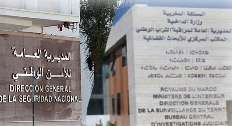 """المدير العام للأمن الوطني ومديرية مراقبة التراب الوطني يساهمان بـ40 مليون درهم لصندوق """"كورونا"""""""