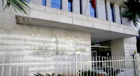 """مبادرة لإشراك نزلاء المؤسسات السجنية في صياغة تصور """"مغرب الغد"""""""