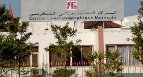 المركز السينمائي المغربي يخصص أكثر من 5 ملايين درهم لدعم المهرجانات السينمائية
