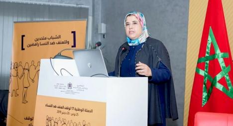 طنجة..المصلي تترأس المحطة الجهوية الأولى لانطلاقة الحملة الوطنية لوقف العنف ضد النساء
