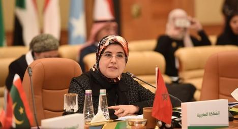 المصلي تبرز بالسعودية الإجراءات الحكومية للتمكين للمرأة المغربية