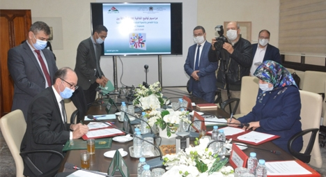 المصلي توقع اتفاقية إطار للشراكة والتعاون لتطوير الولوجيات المعمارية والعمرانية