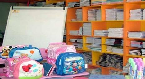 """التربية الوطنية"""" تعلن انطلاق عملية تقويم المستلزمات الدراسية"""