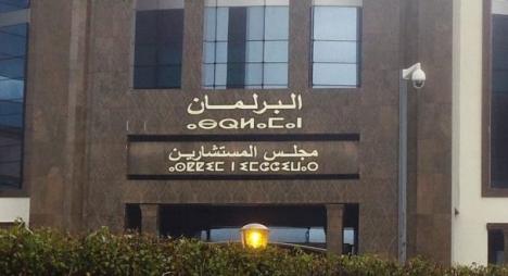 مجلس المستشارين يحتضن المنتدى البرلماني الدولي الخامس للعدالة الاجتماعية