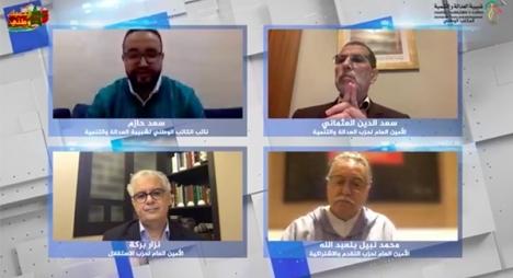 """العثماني: المغرب حقق الاكتفاء الذاتي في أدوات مكافحة """"كورونا"""""""