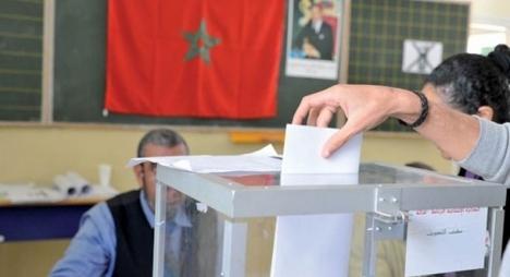 الداخلية تحدد موعد التسجيل في اللوائح الانتخابية الخاصة بالغرف المهنية