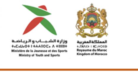 وزارة الثقافة والشباب تقرر إعادة تنظيم مباريات التوظيف بسبب غياب تكافؤ الفرص