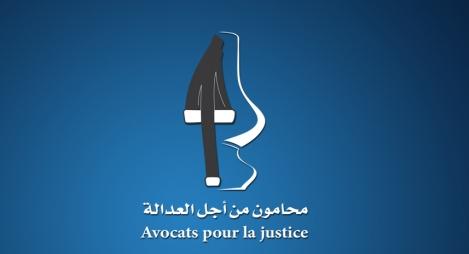 """""""محامون من أجل العدالة"""": حقوق الإنسان مدخل أساسي للتنمية الشاملة"""
