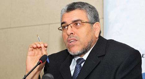 المنتدى المغربي من أجل الحقيقة والإنصاف يشكر الرميد