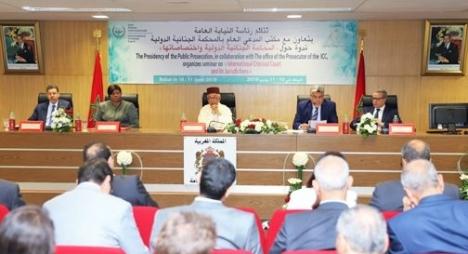الرميد: المغربوفر كل الضمانات الدستورية والمؤسساتية لاستقلال العدالة