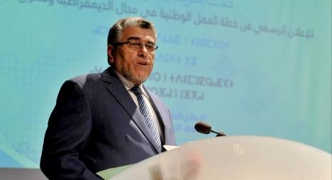 قريبا..نسخة أمازيغية لخطة الديمقراطية وحقوق الإنسان