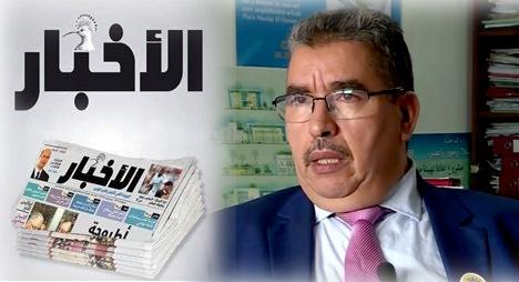 """عمدة الرباط يكذب """"أخبار نيني"""" ويوضح بشأن عملية بيع محجوزات المحجز البلدي"""