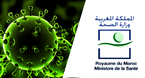 """وزارة الصحة تعلن قرب تسويق دواء جديد يستعمل في علاج """"كورونا"""""""