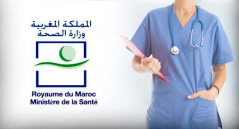 وزارة الصحة تعلق استفادة الأطر الصحية من العطلة الصيفية