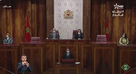 """رئيس الحكومة ينبه لخطورة تكاثر بؤر """"كورونا"""""""