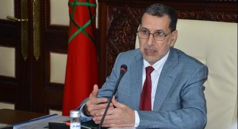 مصالح رئيس الحكومة تساهم في الصندوق الخاص بتدبير جائحة فيروس كورونا