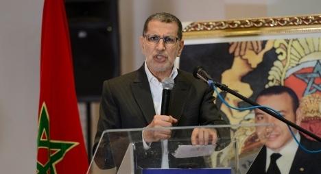 العثماني: العمل السياسي يجب أن يمارَس بتجرد وبالعطاء الدائم خدمة للوطن