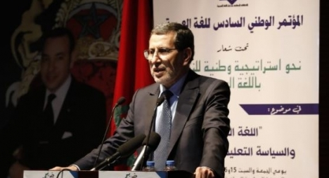 رئيس الحكومة: أنا أمازيغي قح وأدافع بقوة عن اللغة العربية