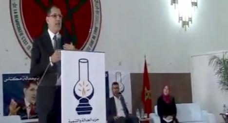 هذا هو سياق حديث العثماني عن استقالته من الحكومة (فيديو)