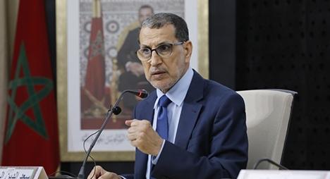 """""""كورونا"""".. العثماني يصدر منشورا لتحيين البرمجة الميزانياتية لثلاث سنوات 2023/2021"""